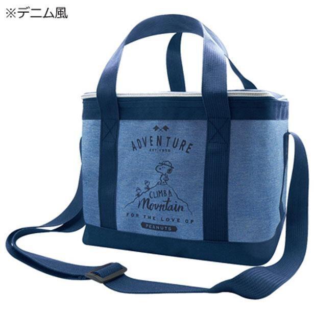 いつものお買い物にも使える、スヌーピーの保冷バッグ