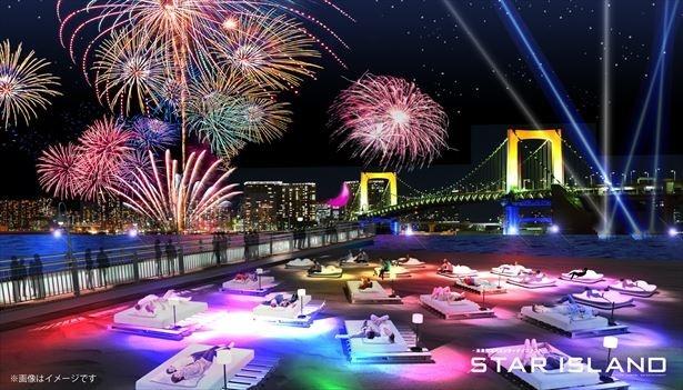 【写真を見る】世界初の未来型花火エンターテインメント「STAR ISLAND」では、様々な鑑賞スタイルを楽しめる