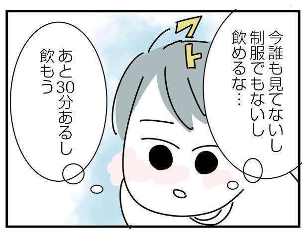 かどなしまる(@marukadonashi)