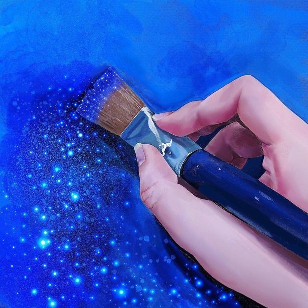 その筆を滑らせれば、見事な星がキャンバスの上できらめく。「星を描く」