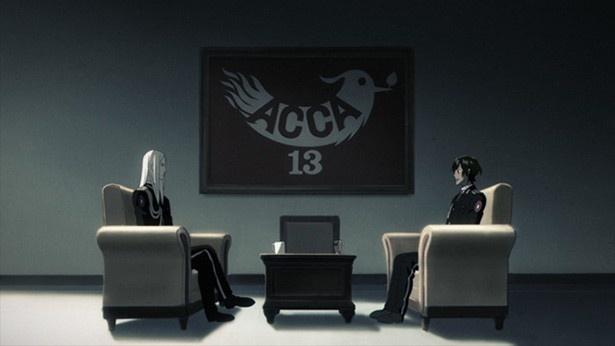 「ACCA13区監察課」第10話場面カットが到着。ジーン、プラネッタ区へ