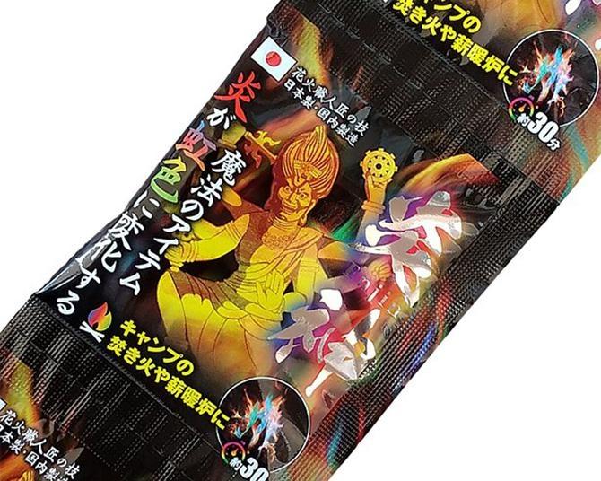 2021年6月新発売!花火師と共同開発した焚き火の色を変える「炎神」の誕生秘話