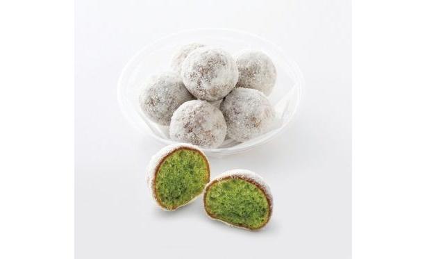 体に良さそうなほうれん草のボールドーナツ(6個入り・128円)