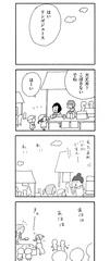 【連載】ママ友がこわい 第7回「幸せなはずなのにどうして孤独だと思ってしまうんだろう(5)」