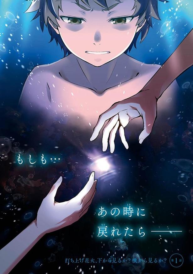 【本編】漫画を読む