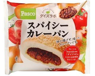 大豆のお肉&揚げないパン使用でヘルシー!Pascoから「スパイシーカレーパン」が新登場