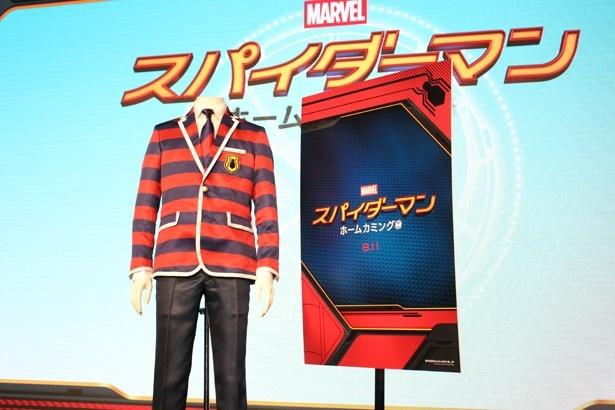 関ジャニ∞が『スパイダーマン:ホームカミング』のジャパンアンバサダーに就任!