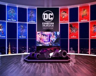 東京シティビューで「DC展 スーパーヒーローの誕生」が開催!最大級のアメコミ・DCコミックスの世界へ