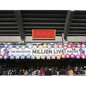 「ミリオンライブ!」4thライブのセットリストや虹色の看板、ミニステージを紹介!