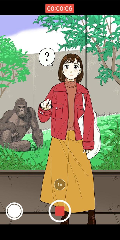 「スマホ主観漫画1 『え?それ動画!?』というリアクションを撮りたいのに、なかなか気付いてくれない女の子(とゴリラ)。」3/4