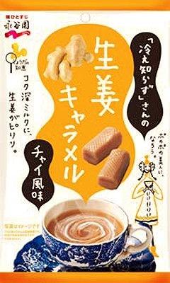 「冷え知らず」さんの「生姜のど飴 かりん」(198円)