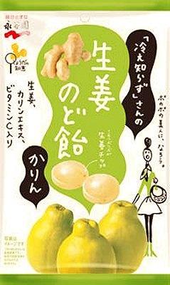 「生姜キャラメル チャイ風味」(220円)