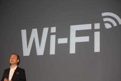 """注目のキーワード""""Wi-Fi"""""""