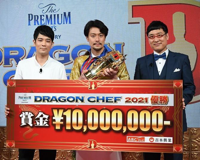 """""""料理人の「M-1グランプリ」""""『DRAGON CHEF』初代王者は下國伸シェフに決定!「何かが足りない」と言われ続けた挑戦者が見つけた答え"""