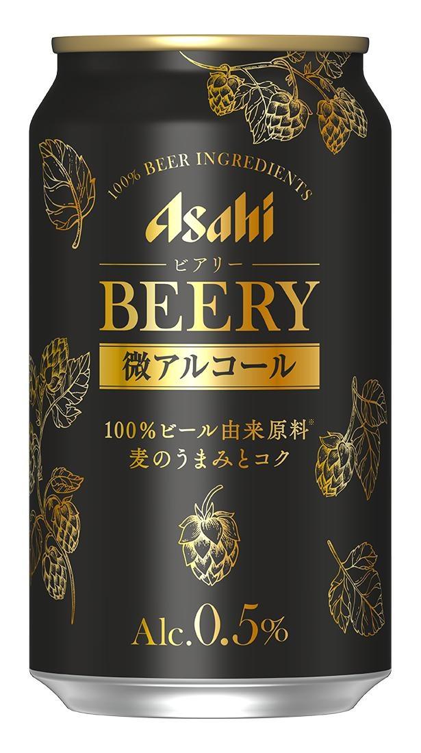 アサヒ ビアリー 350ミリリットル缶/195円