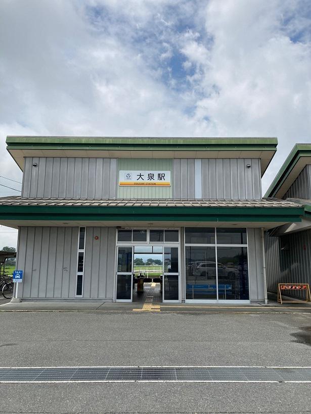 いなべ市情報誌「Link」8月号は大泉駅構内で配布している