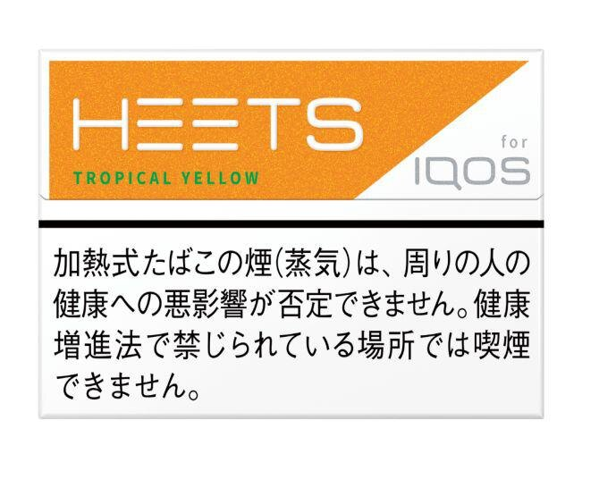 「煙のない社会の一助に」IQOSへの切り替えを後押しする「ヒーツ」の新フレーバー登場!