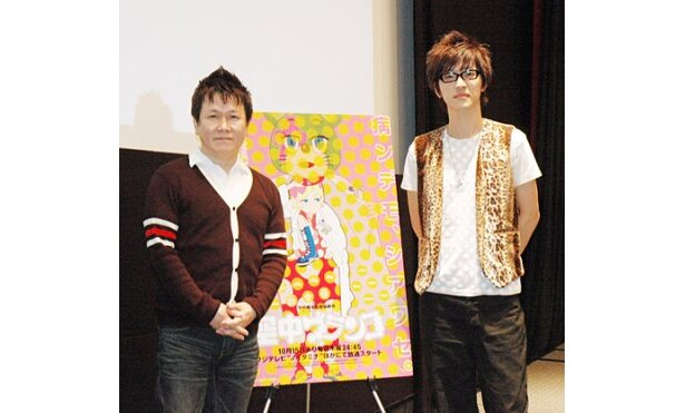"""""""陰茎強直症""""患者を演じた櫻井孝宏氏は「こういった役を演じられるのは一生に一度のチャンス」と語った"""