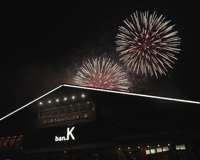 2021年「ばんけい夏まつり大花火大会」開催!花火、北海道グルメ、音楽ライブ…と札幌から元気を届ける