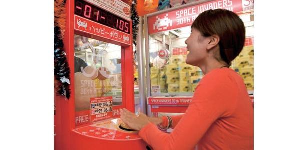 店内の「ハッピーボタン」で無料の10秒早押し競争も楽しめる