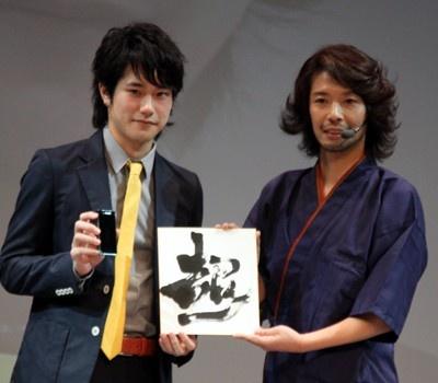 「役もそうですし、いろんなことに挑戦したいですね」という松山さんには「超」