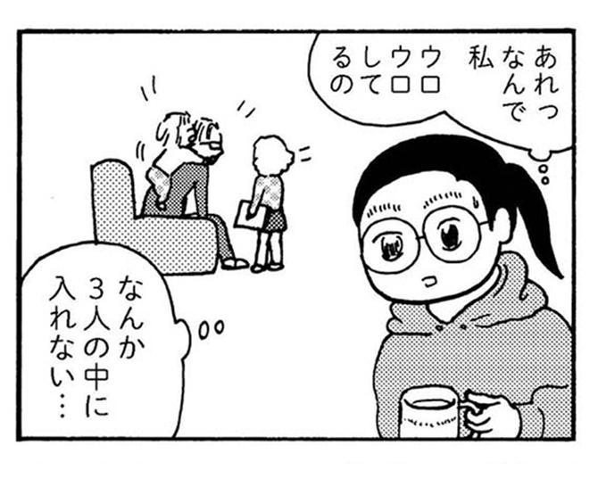 【漫画】「なんで私ウロウロしてるの」家族と自分の中に、明らかな差が生まれている…/大黒柱妻の日常 共働きワンオペ妻が、夫と役割交替してみたら?(第5話)