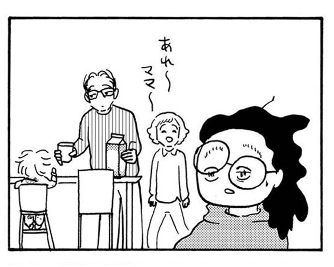 【漫画】「よーし、私も明日は早く起きて…」自分は母親と父親、どちらの気持ちも理解できる人間だと高を括っていたら…/大黒柱妻の日常 共働きワンオペ妻が、夫と役割交替してみたら?(第9話)