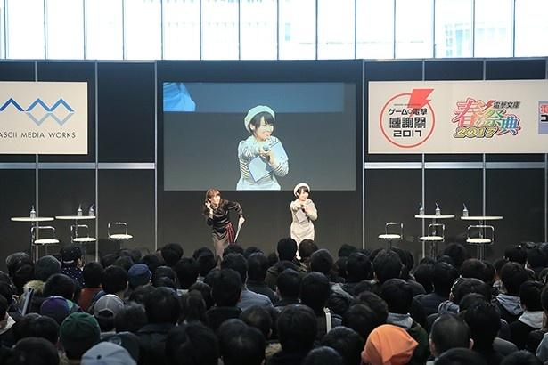 キャストもみんな小学生が大好き!?「天使の3P!」ステージレポート