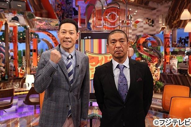 「ワイドナショー」でMCを務める東野幸治とメインコメンテーターの松本人志(左から)