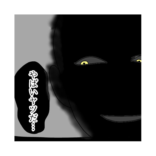 本当にあったちょっとこわ〜い話 「声」(17/25)