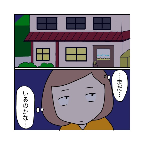 本当にあったちょっとこわ〜い話 「声」(23/25)