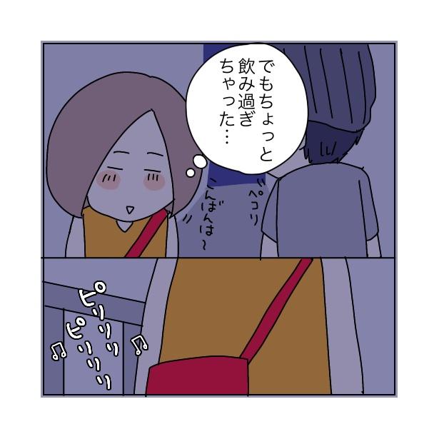本当にあったちょっとこわ〜い話 「アパート」(13/112)