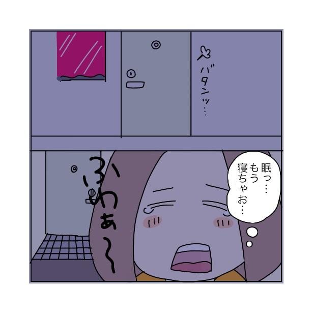本当にあったちょっとこわ〜い話 「アパート」(15/112)