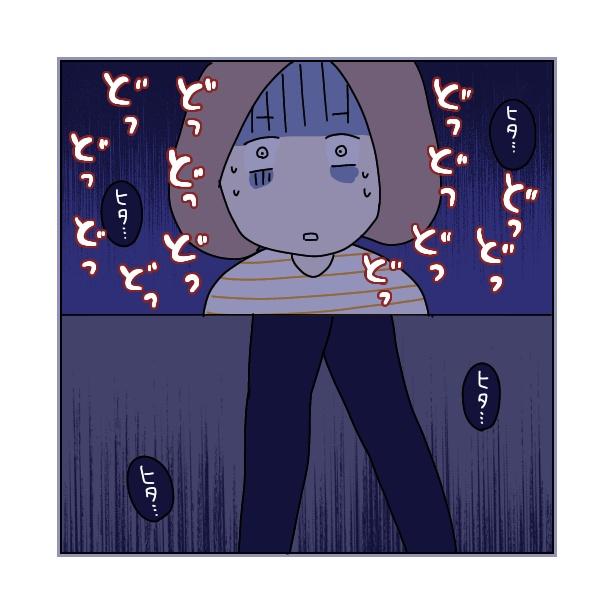 本当にあったちょっとこわ〜い話 「アパート」(23/112)