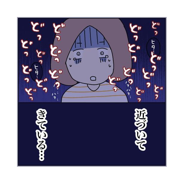 本当にあったちょっとこわ〜い話 「アパート」(24/112)