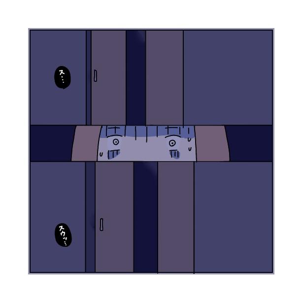 本当にあったちょっとこわ〜い話 「アパート」(26/112)