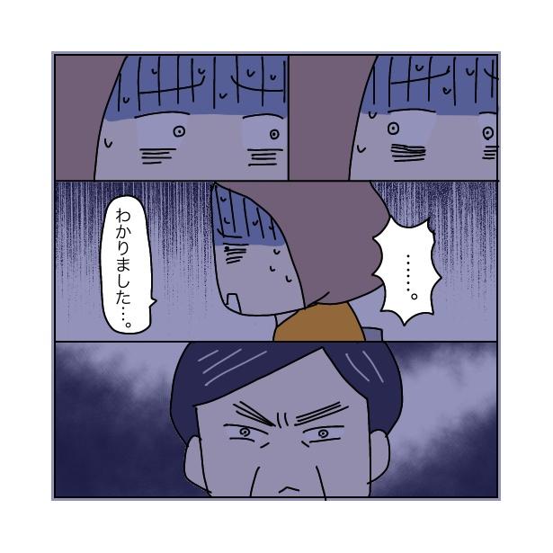 本当にあったちょっとこわ〜い話 「アパート」(60/112)