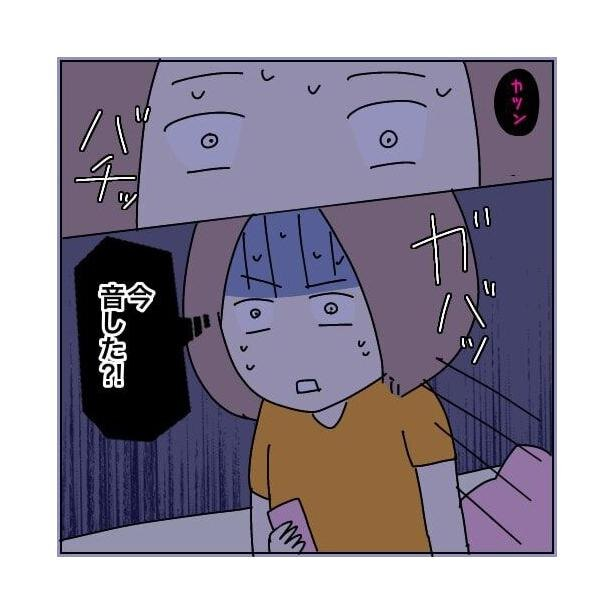 本当にあったちょっとこわ〜い話 「アパート」(67/112)