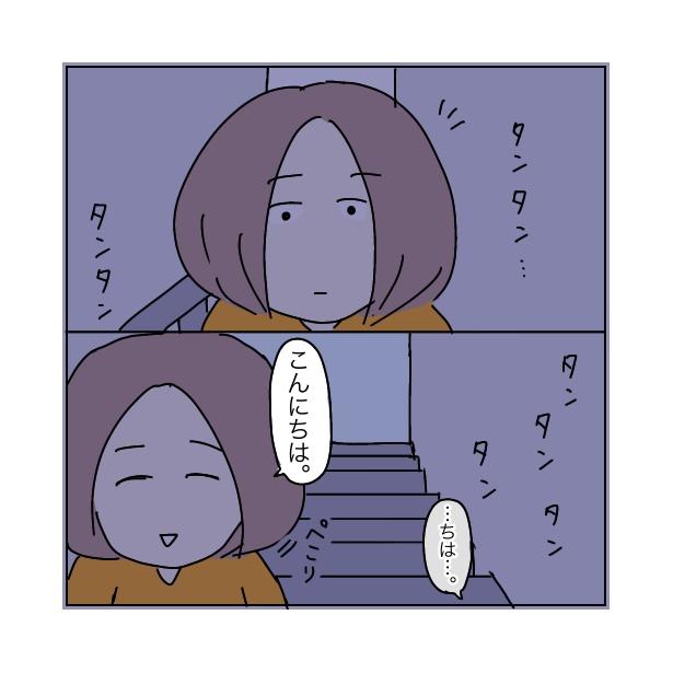 本当にあったちょっとこわ〜い話 「アパート」(77/112)