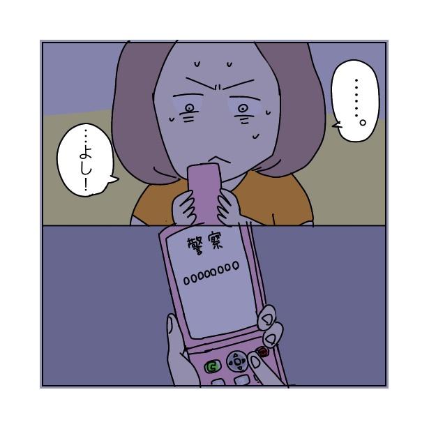 本当にあったちょっとこわ〜い話 「アパート」(86/112)