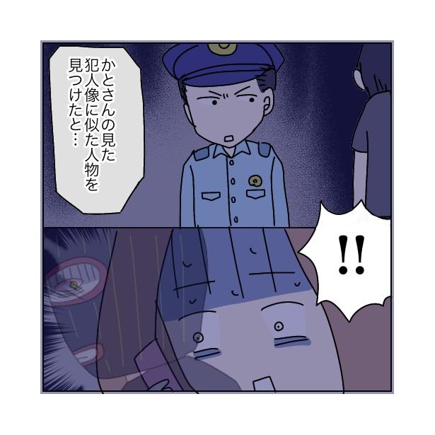 本当にあったちょっとこわ〜い話 「アパート」(89/112)