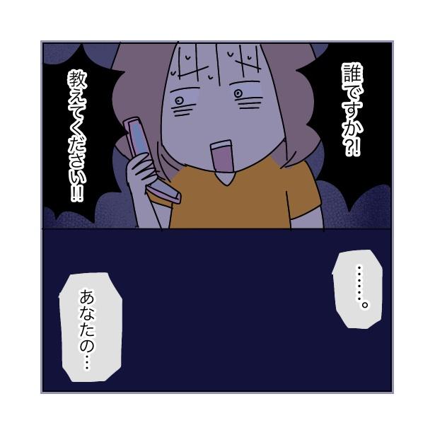 本当にあったちょっとこわ〜い話 「アパート」(90/112)