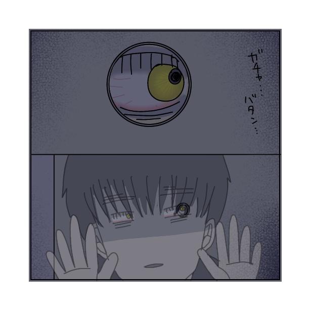 本当にあったちょっとこわ〜い話 「アパート」(93/112)