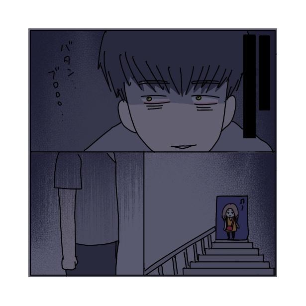 本当にあったちょっとこわ〜い話 「アパート」(96/112)