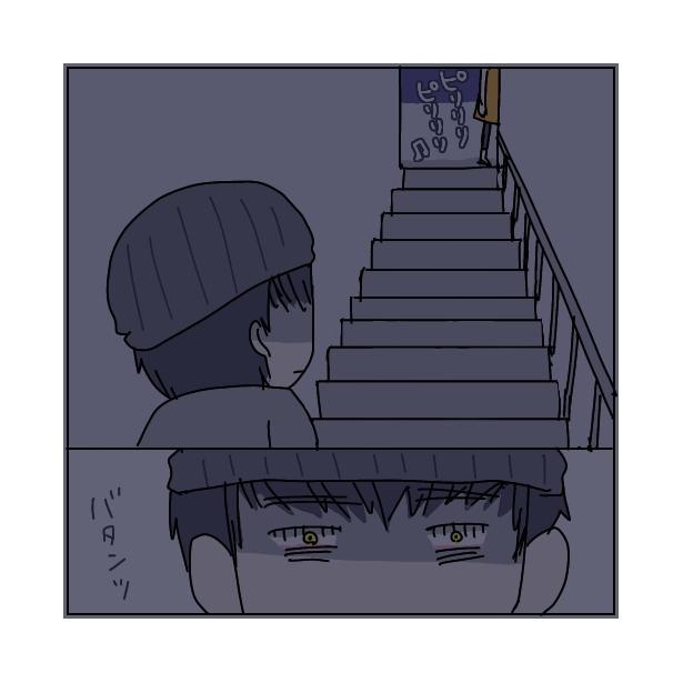 本当にあったちょっとこわ〜い話 「アパート」(98/112)