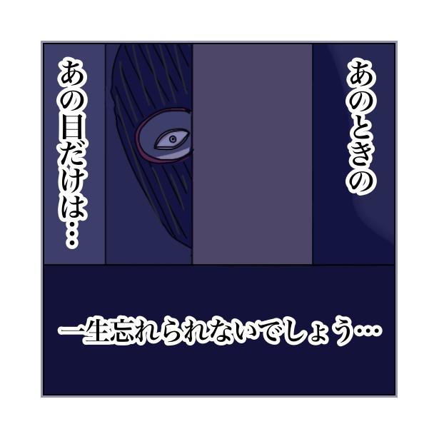 本当にあったちょっとこわ〜い話 「アパート」(110/112)