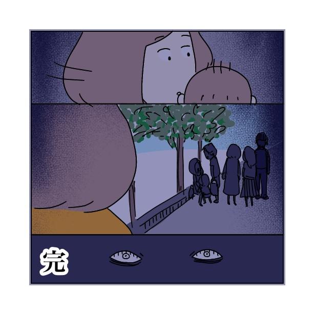 本当にあったちょっとこわ〜い話 「アパート」(112/112)