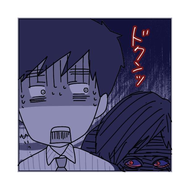本当にあったちょっとこわ〜い話 「座る男」(26/35)