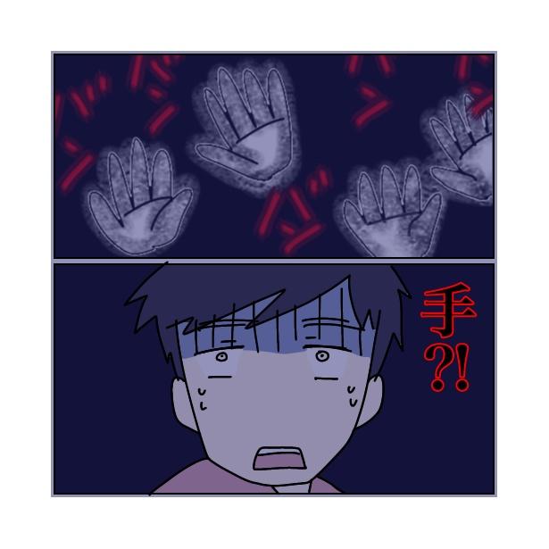 本当にあったちょっとこわ〜い話 「トンネル」(11/26)