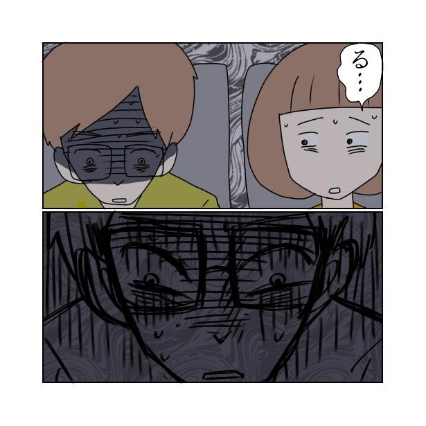 本当にあったちょっとこわ〜い話 「跡」(12/16)